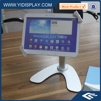 YIDISPLAY SAMSUNG secure frame tablet