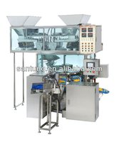 Automatic pet food filling packing machine