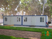 Afforable Portable folding container house
