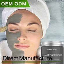 OEM Tude dead sea mud peeling off Blackhead Remover facial Mask With Whitening Complex 50 ML