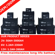 China 12 volt batteries solar ups use lead acid battery 12v 7ah ups battery 9ah 10ah 12ah 30ah 100ah 150ah etc