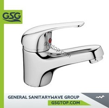 GSG FC300 Top quality luxurious basin mixer