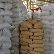fumed silica used in rubber producets , plastic