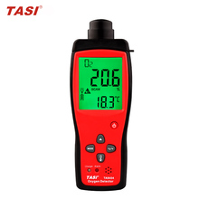 TA8404 Wide Range O2 Oxygen Gas Detector Oxygen Concentration Monitor O2 Purity Tester Alarm Oxygen Analyzer
