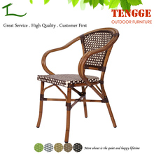 Rattan Style Florida Seating Panama Stackable Side Arm Chair
