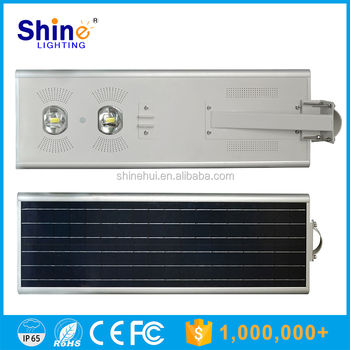 70W Direct Factory Price Integrated All In One LED street light solar