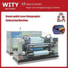 Hologram BOPP Film Laser Embossing Mesin
