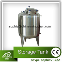 stainless steel liquid soap, pharmaceutical,food,detergent,liquid mixing tank
