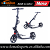 Adult mini swing kick scooter for sale