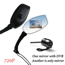 Factory motorcycle motor rearview mirror DVR with dual camera