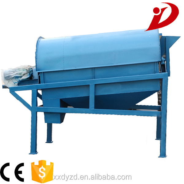 xzs series sand and gravel separation with multi layers