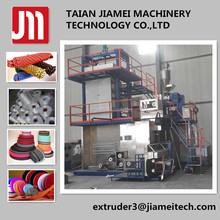 FDY YARN SPINNING MACHINE/ PP FILAMENT MAKING PLANT MULTIFILAMENT SPINNING TEXTILE MACHINE