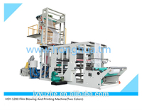 HSY-1200 high speed flm blowing and gravure printing machine with plastic extrusion for making shopping bags