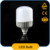 china led bulb skd light high power culumnar led lamps 22w 25000H Lifetime 20161020J