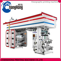 Central Drum Type Flexographic Printing Machine
