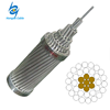 NF-C 34125 Aluminium conductor steel reinforced - ACSR CANNA Conductor