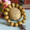 Green Sandalwood Made Bead Loom Buddha Patterns Hockey Gifts Men Bracelets For Wholesale