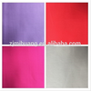 100% cotton poplin plain dyed fabric for bedding