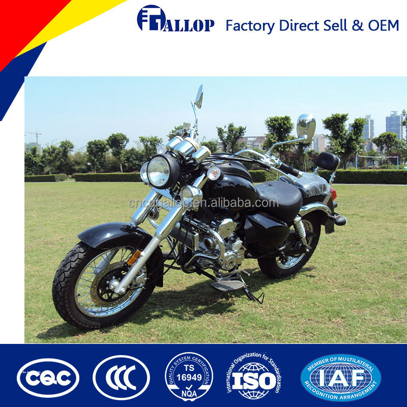 250cc chopper on Alibaba China