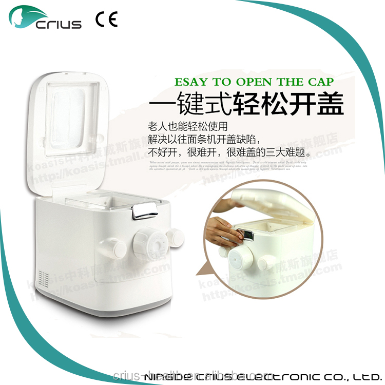 Energy security soap noodle machine