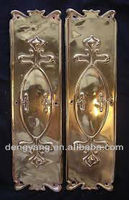 A Pair of Victorian Art Nouveau Brass Door Plate