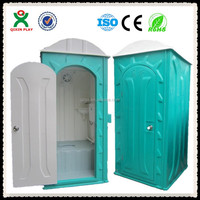 used portable toilets for sale/portable composting toilet/portable toilet jakarta