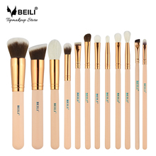 USA Free Shipping BEILI 12 PCS Professional Pink Makeup Brushes Set Kits Wood Handle Box Packing Accept Private Label Customize