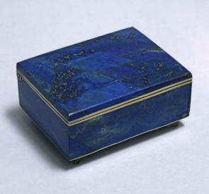(IGC)Lapis Lazuli Box of Afghanistan For Sell best parcel