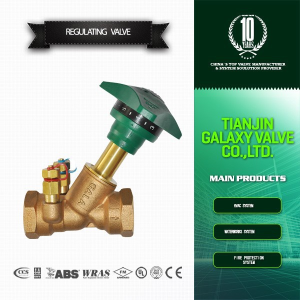 fixed orifice double regulating balance valve