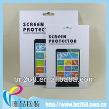 2016 wholesale High quality screen protector with retail package