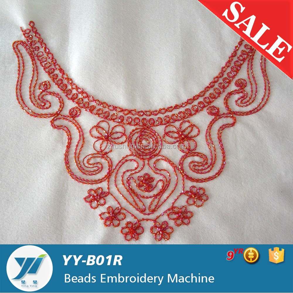 Yy b r all kinds of bead cord computerized embroidery