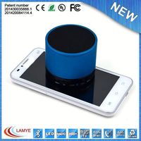 Mini bluetooth cute name brand speakers