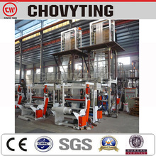 pe agriculture film blowing machine
