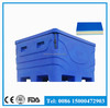 SCC biggest size 1000L large ice cooler, plastic ice bin for fish transport