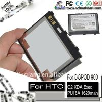 PU16A Battery for HTC O2 XDA Exec D900