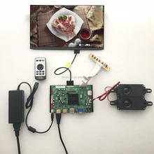 2HDMI+VGA+DP+Audio 4K LCD controller board support 12.5 inch lcd panel LQ125D1JW31 with 3840*2160