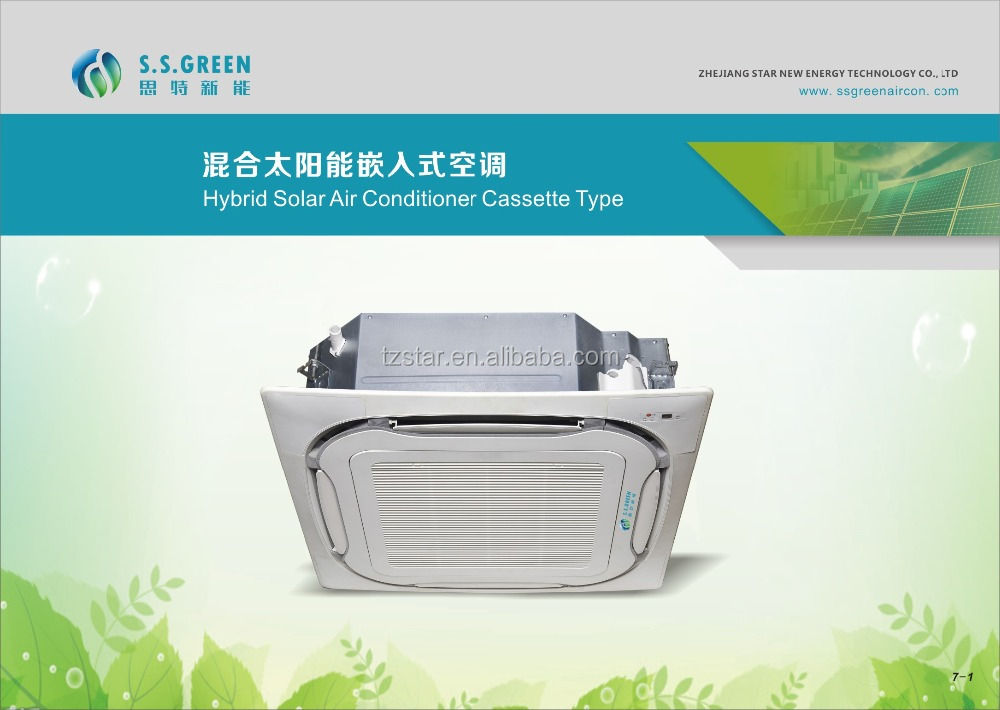 48000BTU air conditioner central air conditioner unit