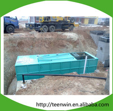 MBR integrated machine/equipment/system sewage treatment
