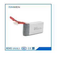 XW 803063 2S1P 15C High discharge rate rc helicopter battery