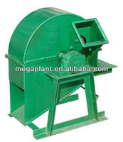 Five Star Classic straw / stalk / wood chips / tree branches Crusher/Grinder/Crushing Machine