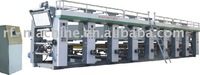 C-RFAY-B Series High-Speed Automatic Rotogravure Printing Machine