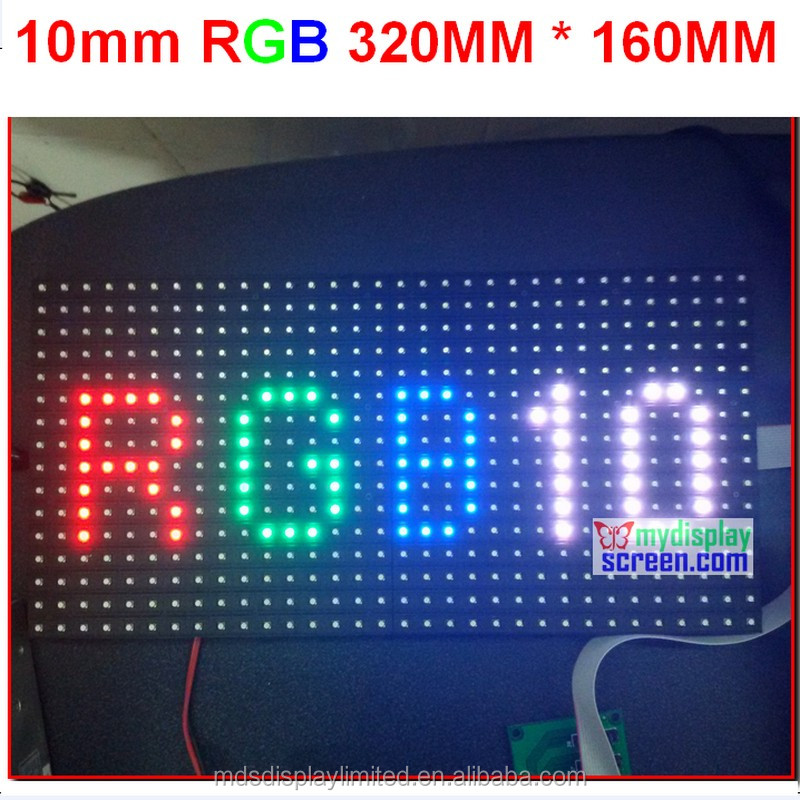led screen dj,full color module indoor/semi-outdoor hub 75 1/8 scan 320*160mm 32*16 pixel smd 3 in 1 rgb