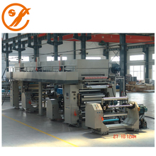 High Gloss Particle Board Sheet Short Cycle Hot Press Melamine Laminating Machine