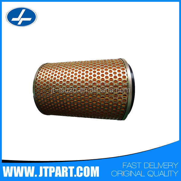 LX1728 for genuine parts air filter
