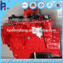 High Quality Dongfeng truck spare parts FOTON ISF 2.8 Engine Assembly for ISF2.8 diesel engine