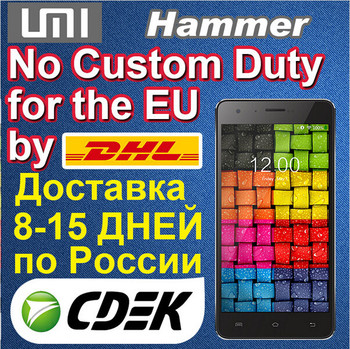 "Original UMI Hammer 5.0"" HD Dual Glass 4G LTE Cellphone smart phone MTK6732 64bit Quad Core 2GB RAM 16GB ROM 13MP"