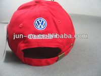 red baseball with white embroidery logo