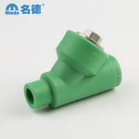 Hot sale brass ball valve with strainer