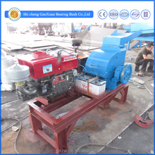 Mineral processing broken machine, Sand maker,stone crusher for sales