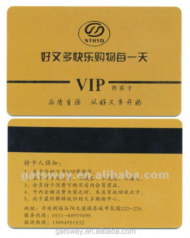 customized gold foil luxury business card